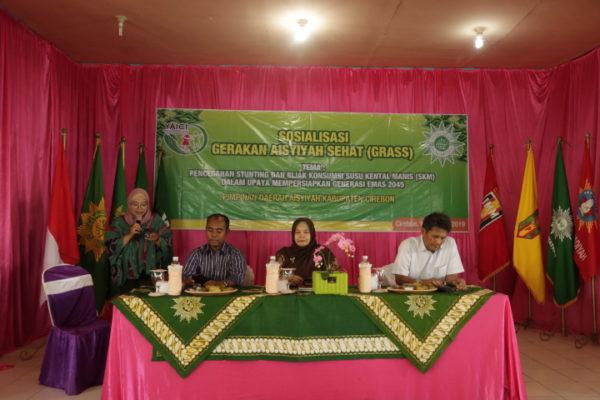 Sosialisasi Gerakan Aisiyah Sehat (GRASS) Pencegahan stunting dan bijak konsumsi Susu Kentak Manis (SKM) di Kabupaten Cirebon